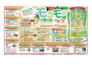 1307mokumoku_zen7dan_liner5